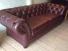 Фотография в   Кожаный диван-кровать Chester, новый. Пр-во в Ярославле 80000