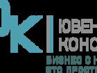 Изображение в   Специалисты компании ЮвенсисКонсалт помогут в Москве 1
