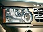 Увидеть foto Автозапчасти Оптика Land Rover в ассортименте, 39254297 в Москве