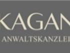 Фото в   Адвокатское немецкое бюро «Каган» предлагает в Москве 0