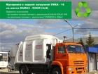 Увидеть фотографию Мусоровоз Мусоровоз производство и продажа, 39260336 в Москве