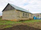 Увидеть фото Дома Недорогой кирпичный дом со всеми удобствами с участком 88 соток 39302352 в Чаплыгине