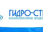 Фото в   Наша компания занимается водоснабжением по в Москве 1800