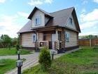 Изображение в   Продам жилой дом, ПМЖ, ЛПХ, село Троицкое. в Протвино 5700000