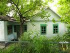 Изображение в   Продается в Анапском районе жилой дом с участком. в Анапе 800000