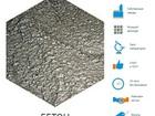 Новое фотографию  Купить бетон цена БЕТОН МАГНАТ в Москве 39412066 в Москве