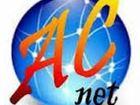 Увидеть изображение Косметика Ак нет, купить актив Ак нет в Украине 39415328 в Москве