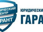 Увидеть фото  Продажа готовых фирм в день обращения 39416597 в Москве