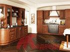 Скачать бесплатно изображение  Кухни в Электростали 39428546 в Электростали