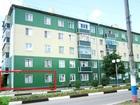 Квартиры в Новом Осколе