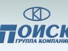 Свежее foto  Предлагаем обучение по тепловым установкам 39438471 в Москве