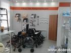 Увидеть foto  Прокат инвалидных колясок, 39445696 в Ивантеевке