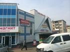 Скачать бесплатно изображение  Торговое помещение, 14, 9 м² 39462416 в Кемерово