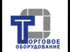Уникальное фото  Предлагаем большой ассортимент напольных вешалок, Цены приемлемые, Всю более подробную информацию уточняйте на сайте, 39476012 в Нижнем Новгороде