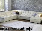 Уникальное фото  Мебель на заказ 39489046 в Тольятти