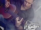 Уникальное фотографию  Уроки игры на гитаре 39522583 в Новосибирске