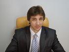 Свежее фото  Суд по гражданским делам юрист адвокат Азов Батайск Ростов 39570216 в Ростове-на-Дону