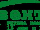 Свежее изображение  Угловые предохранительные клапаны, предохранительные клапаны со свободным выпуском рабочей среды 39570331 в Нижнем Новгороде