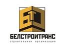 Новое фото  БелСтройТранс 39576346 в Москве