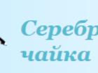 Увидеть фотографию Разное Ювелирный украшения купить с доставкой 39577747 в Москве