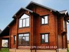 Скачать фотографию Строительство домов Строительство домов и бань из бруса, бревна, по каркасным технологиям 39585739 в Ижевске