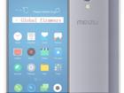 Уникальное изображение Компьютеры и серверы Оригинальный Meizu M5 Note Android 3 ГБ 32 ГБ Helio P10 Octa Ядро 5, 5 13MP 4000 мАч 39635442 в Москве