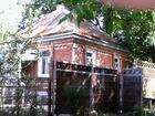 Увидеть фотографию  Дачный дом в Анапе СОТ Строитель 39672056 в Анапе