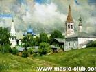Скачать бесплатно фото  Набор в школу живописи взрослых с нуля, 39707170 в Владимире