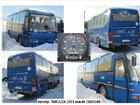 Скачать бесплатно изображение Разное Автобус ТАМ-222-А110Е, г, в, 2002, 39719084 в Надыме