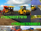 Увидеть фото  Асфальтирование Хорлово, укладка асфальтовой крошки, строительство дорог, ямочный ремонт 39757042 в Москве