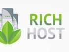Смотреть изображение Хостинг Услуги хостинг, аренда серверов США, Нидерланды, РФ | RichHost 39781406 в Москве