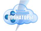 Новое foto Разное Купить промышленный, бытовой, универсальный озонатор воздуха, воды, 39781812 в Москве