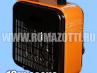 Новое изображение Разное Промышленный генератор озона 16 г/час, Для устранения запахов, удаления плесени, 39807104 в Москве