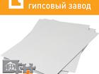 Уникальное фото Строительные материалы Предлагаем гипсостружечную плиту в Москве, 39808527 в Москве