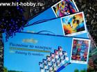 Скачать фото  Алмазная мозаика и картины по номерам оптом от 10 штук 39839539 в Астрахани