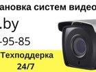 Увидеть изображение Разные услуги Монтаж и наладка систем ВИДЕОНАБЛЮДЕНИЯ под ключ! 39866428 в Минске