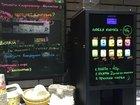 Скачать фото  Аренда профессиональной кофемашины Unicum Nero 39920887 в Москве