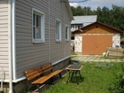 Скачать фото  Дом для круглогодичного проживания из бруса и блоков, 39971350 в Москве