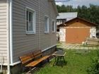 Скачать фотографию  Дом для круглогодичного проживания из бруса и блоков, 39972539 в Москве