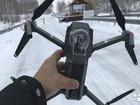 Увидеть фото  Квадрокоптер DJI Mavic Pro / Новый 39993881 в Вологде