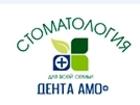 Увидеть фото  Стоматология северное медведково 40011386 в Москве
