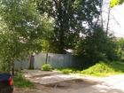 Свежее foto  Продаю участок 14 соток в Балашихе мкр, Никольско-Архангельский с домом, 40026484 в Балашихе