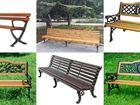 Просмотреть foto Мебель для дачи и сада Скамейки садовые чугунные купить в Саранске 40051690 в Саранске
