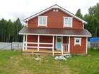 Увидеть фотографию  Дом ( дача) Киевское шоссе Могутово 40125854 в Наро-Фоминске