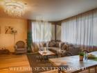 Скачать бесплатно фото Коммерческая недвижимость Продается 5-ти комнатная квартира площадью 206 квадратных метров в ЖК бизнес-класса Велл Хаус на Ленинском проспекте 111 40142620 в Москве