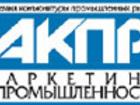 Свежее изображение Импортозамещение Рынок непищевых отдушек в России 40144246 в Москве
