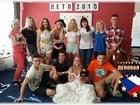 Уникальное изображение Лицеи, колледжи Открыт набор абитуриентов в чешские гимназии и колледжи 40180455 в Москве