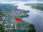 Смотреть фотографию  Продам земельный участок 20 сот, Тверская обл 40261366 в Конаково