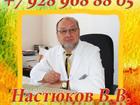 Свежее фото  Лечение урологических заболеваний, Лучший уролог России, 40277246 в Грозном