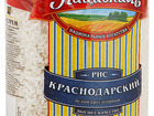 Увидеть фото Рис Рис Националь Краснодарский белый круглозерный 900г 40662048 в Москве